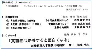 スクリーンショット 2016-02-04 15.58.14